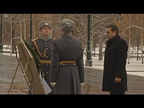Κατάθεση στεφάνου από τον πρωθυπουργό στο μνημείο του  Άγνωστου Στρατιώτη στη Μόσχα