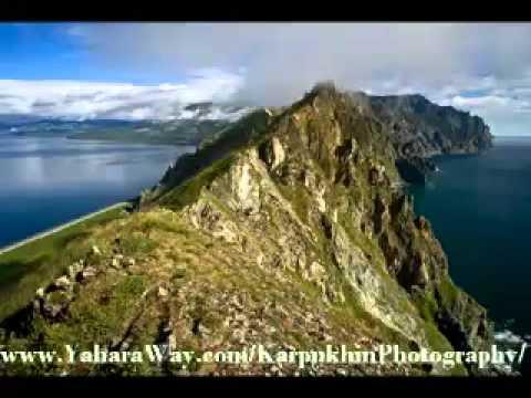 Koni Peninsula - Magadan Reqion - Russia - Sergey Karpukhin's Photography (видео)