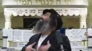 הרב שלום סבג - משיח - משיח