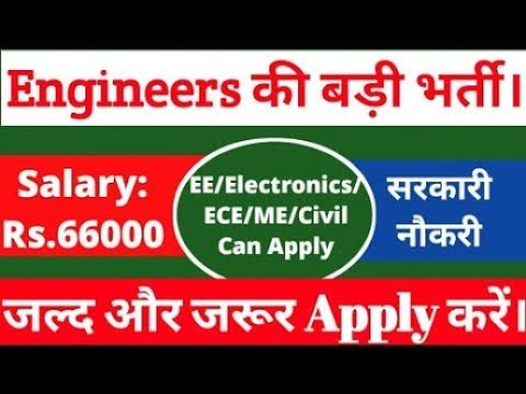 RITES Recruitment 2017 Graduate Engineer Trainee, Managers Hurry Up