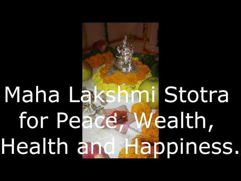 Lakshmi Pujan Mantras and Strotras for Diwali with English Subtitles