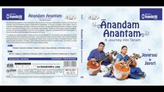 Carnatic Music - Veena - Tanam In Hindolam
