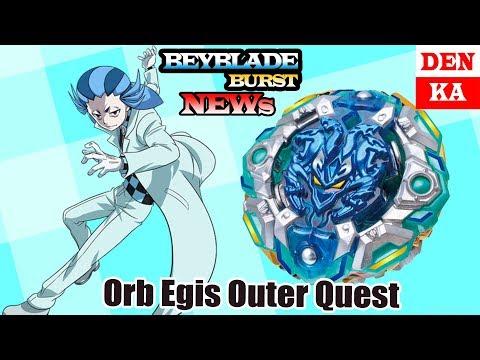 Волчок БЕЙБЛЭЙД Берст Orb Egis Outer Qs B-128-02 (Орб Эгис)