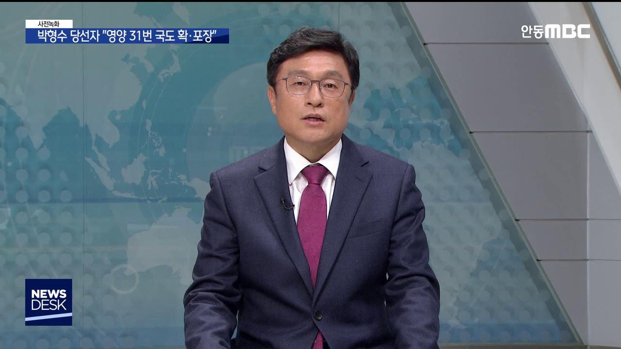 R앵커 대담]박형수 당선자