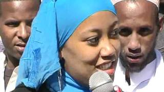 Bilal Show - Eid Celebration at Addis Ababa (Part II)