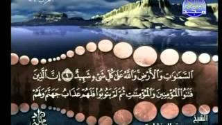 المصحف المرتل 30 للشيخ محمد صديق المنشاوي رحمه الله