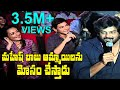 Puri Jagannadh Funny Questions To Mahesh Babu & Namrata Shirodkar