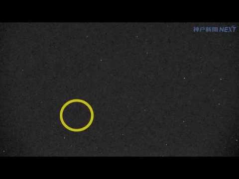 「はやぶさ2」地球に最接近 明石市立天文科学館が撮影成功
