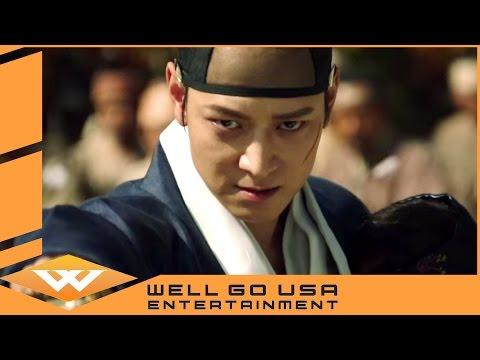 KUNDO (2014) - Official International Trailer - Well Go USA