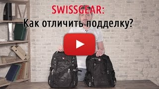 http://swissgear.com.ua/?utm_source=youtube&utm_medium=video&utm_term=review&utm_content=review&utm_campaign=youtube.