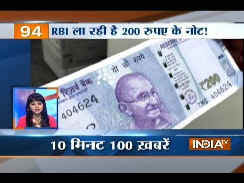 News 100 | 29th June, 2017 - India TV