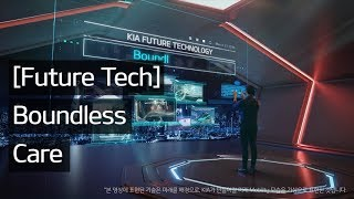 Future Tech | Boundless Care | Kia