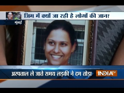 Mumbai: 30-year old woman dies after suffering heart attack during gym workout