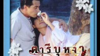 General Thai Khmer Movie - Taree Bu Nga [14 END]