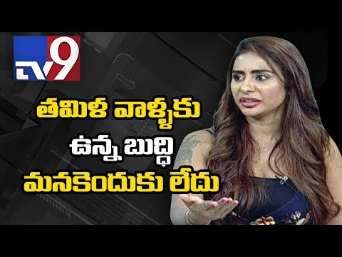 Sri Reddy : Mumbai girls pampered by Telugu film industry - TV9