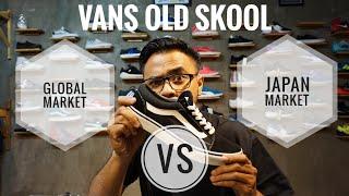 Video #revsnkrs Beda Vans japan market dengan Vans global Market MP3, 3GP, MP4, WEBM, AVI, FLV November 2018
