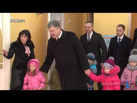 <a href='/Info/?id=89237' >Президент України відкрив на Рівненщині дитячий садок [ВІДЕО]</a>
