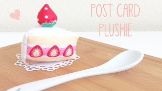 AMAZING POSTCARD turns into Strawberry Cake Plushie - DIY Tutorial - YouTube