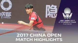 Subscribe here for more official Table Tennis highlights: http://bit.ly/ittfchannel. ©ITTF All content is the copyright of the...