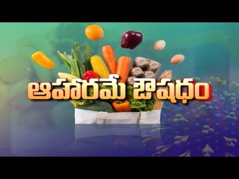 Pratidwani | 22nd July 2020 | Full Episode | ETV Telangana