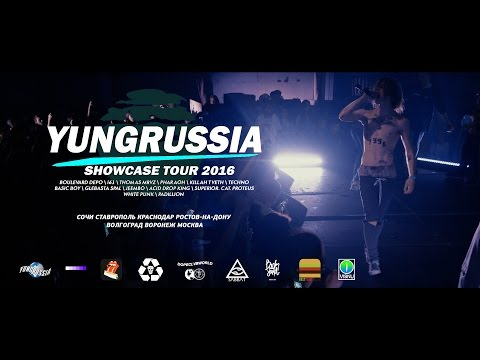 YUNGRUSSIA TOUR EPISODE II:  Москва | DEAD DYNASTY (2016)