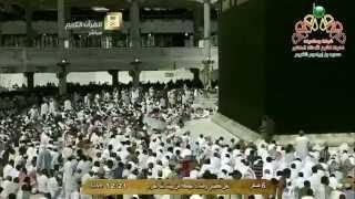 خطبة الجمعة - الشيخ عبدالرحمن السديس - المسجد الحرام - الجمعة 6 صفر 1436