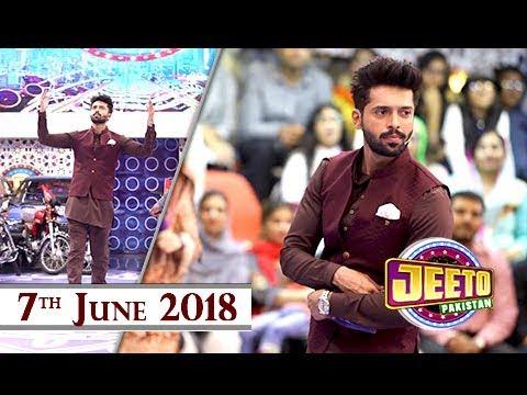 Video Jeeto Pakistan - Ramazan Special - 7th June 2018 - ARY Digital Show download in MP3, 3GP, MP4, WEBM, AVI, FLV January 2017