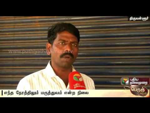 Viral-fever-No-enough-doctors-in-govt-hospitals-in-rural-areas--Details