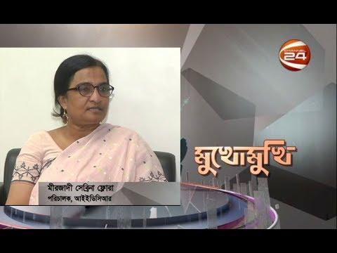 মুখোমুখি | মীরজাদী সেব্রিনা ফ্লোরা | 19 March 2020