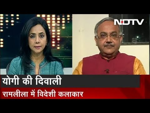 Ranneeti: Yogi Announces Development in the Name of Ram for Ayodhya