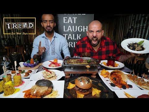 تحدي اكلات غريبة في مطعم تريند