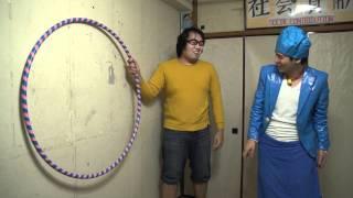 実写ドラえもん通り抜けフープで壁貫通 How to Tips Escape from locked room