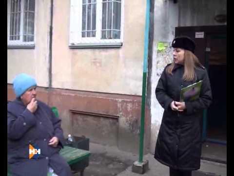 Российский новости с украины