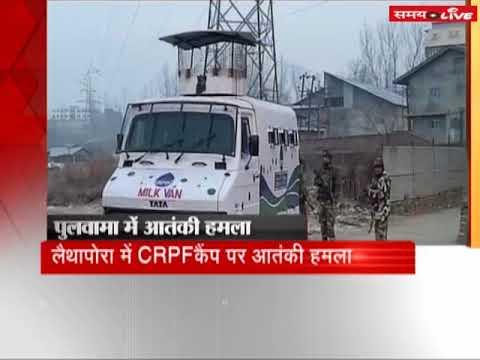 2 Jawan martyred in terrorist attack in Awantipora CRPF camp in J&K