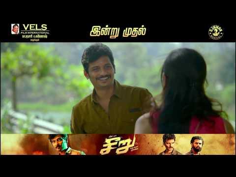 Seeru - Promo Official Video in Tamil