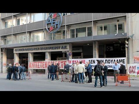 Σε απεργία η ΓΕΝΟΠ κατά της πώλησης λιγνιτικών μονάδων