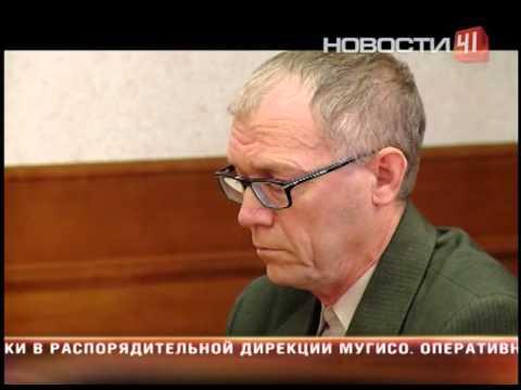 Сибирская язва в Свердловске