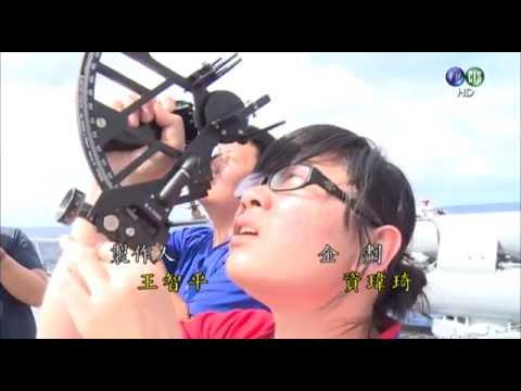 莒光園地-探訪南疆鎖鑰,見證經略成就