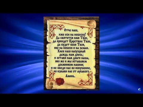«Свет православия». 04.04.21. 830 выпуск.