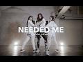 NEEDED ME - Rihanna (Dance Cover) - Rani Ramadhany