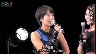チーム・負けん気/1stシングル「無限、Fly High!!」発売イベント2