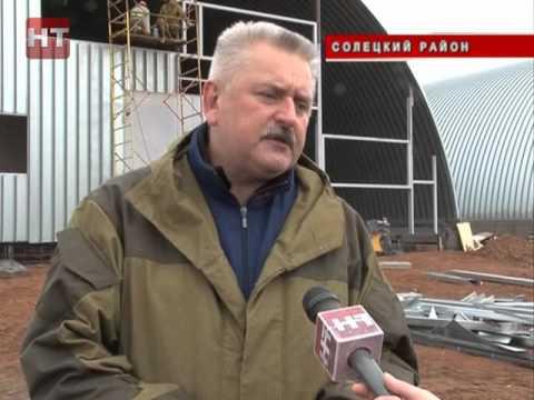 В Солецком районе возводят крупный логистический центр по хранению и переработке картофеля
