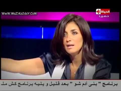 رامز قلب الاسد الحلقه الثامنه غاده عادل (видео)