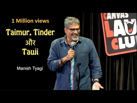 Taimur, Tinder aur Tauji - Stand up Comedy by Manish Tyagi