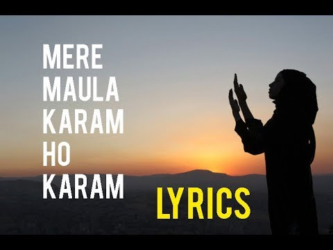 Mere Maula Karam Ho Karam | Lyrical Video | Full HD 1080p