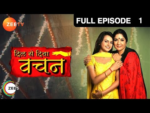 Dil Se Diya Vachan | Hindi TV Serial | Full Episode - 01 | Neena Gupta, Gaurav Khanna | Zee TV