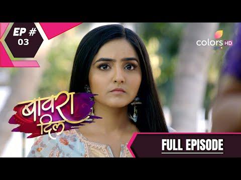 Bawara Dil   बावरा दिल   Episode 3   24 February 2021