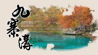Jiuzhaigou China  City pictures : Skyworth 4K Demo - Jiuzhaigou: Autumn into Winter