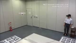首を振って、ドローン操作−NECソリュがシステム開発(動画あり)
