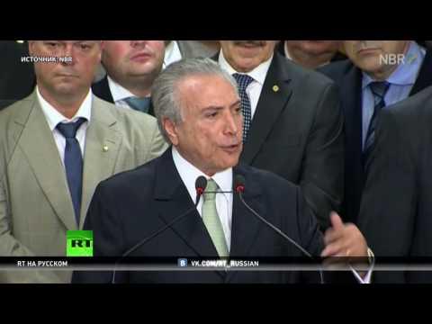 WikiLeaks: И. о. президента Бразилии Темер был осведомителем разведки США